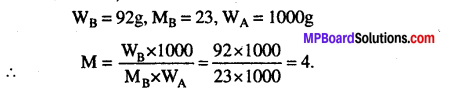 MP Board Class 12th Chemistry Solutions Chapter 2 विलयन - 23