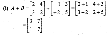 MP Board Class 12th Maths BooK Solutions Chapter 3 आव्यूह Ex 3.2 img 1