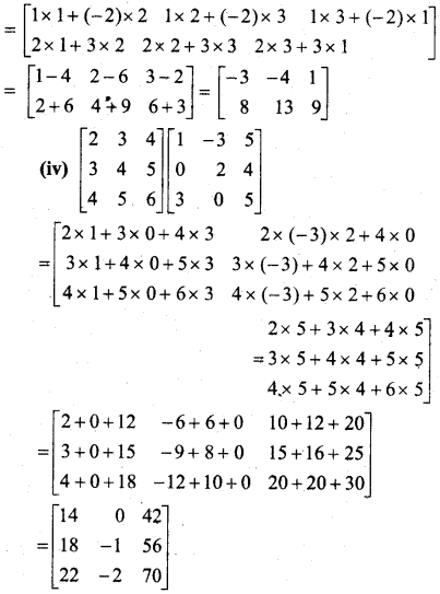 MP Board Class 12th Maths BooK Solutions Chapter 3 आव्यूह Ex 3.2 img 10