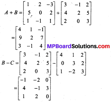 MP Board Class 12th Maths BooK Solutions Chapter 3 आव्यूह Ex 3.2 img 13