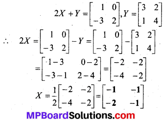MP Board Class 12th Maths BooK Solutions Chapter 3 आव्यूह Ex 3.2 img 22