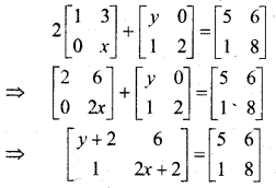 MP Board Class 12th Maths BooK Solutions Chapter 3 आव्यूह Ex 3.2 img 23