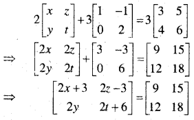 MP Board Class 12th Maths BooK Solutions Chapter 3 आव्यूह Ex 3.2 img 24