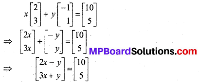 MP Board Class 12th Maths BooK Solutions Chapter 3 आव्यूह Ex 3.2 img 25
