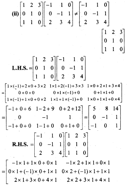 MP Board Class 12th Maths BooK Solutions Chapter 3 आव्यूह Ex 3.2 img 31