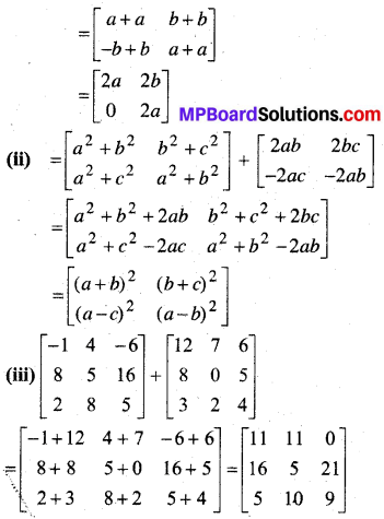 MP Board Class 12th Maths BooK Solutions Chapter 3 आव्यूह Ex 3.2 img 6