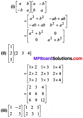 MP Board Class 12th Maths BooK Solutions Chapter 3 आव्यूह Ex 3.2 img 9