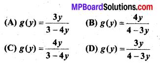 MP Board Class 12th Maths Book Solutions Chapter 1 संबंध एवं फलन Ex 1.3 img 4