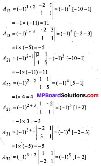 MP Board Class 12th Maths Book Solutions Chapter 4 सारणिक विविध प्रश्नावली img 20