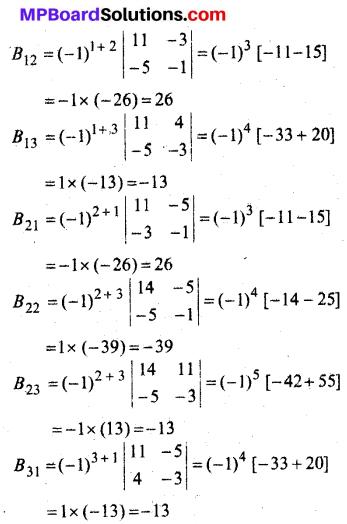 MP Board Class 12th Maths Book Solutions Chapter 4 सारणिक विविध प्रश्नावली img 22