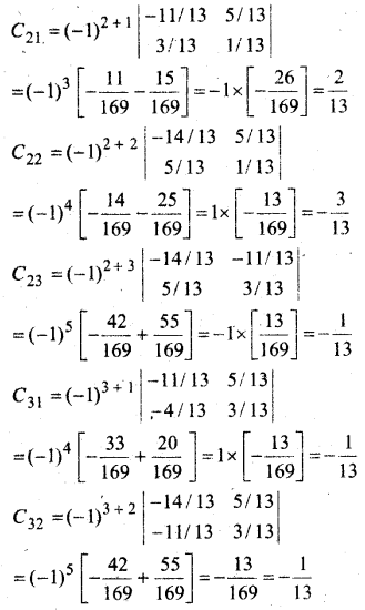 MP Board Class 12th Maths Book Solutions Chapter 4 सारणिक विविध प्रश्नावली img 23