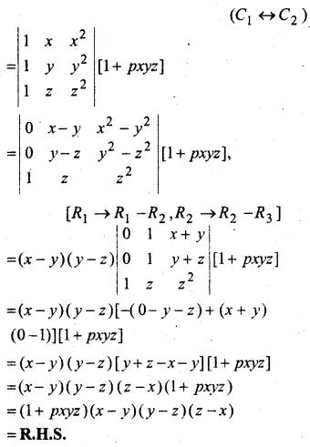 MP Board Class 12th Maths Book Solutions Chapter 4 सारणिक विविध प्रश्नावली img 37