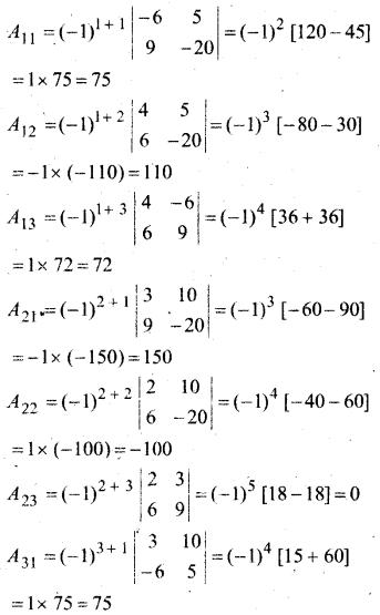 MP Board Class 12th Maths Book Solutions Chapter 4 सारणिक विविध प्रश्नावली img 46
