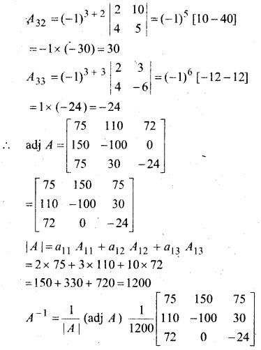 MP Board Class 12th Maths Book Solutions Chapter 4 सारणिक विविध प्रश्नावली img 47