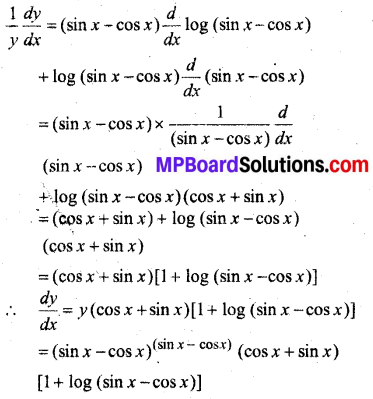 MP Board Class 12th Maths Book Solutions Chapter 5 सांतत्य तथा अवकलनीयता विविध प्रश्नावली img 12