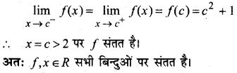 MP Board Class 12th Maths Book Solutions Chapter 5 सांतत्य तथा अवकलनीयता Ex 5.1 img 25