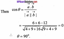 MP Board Class 12th Maths Important Questions Chapter 10 Vector Algebra img 12