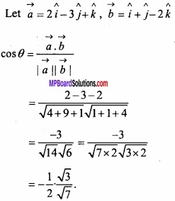 MP Board Class 12th Maths Important Questions Chapter 10 Vector Algebra img 20