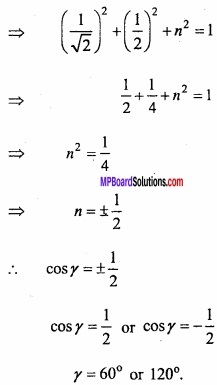 MP Board Class 12th Maths Important Questions Chapter 10 Vector Algebra img 37