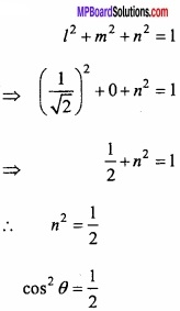 MP Board Class 12th Maths Important Questions Chapter 10 Vector Algebra img 38