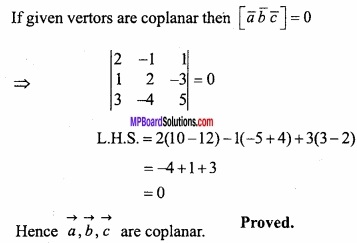 MP Board Class 12th Maths Important Questions Chapter 10 Vector Algebra img 45