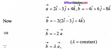 MP Board Class 12th Maths Important Questions Chapter 10 Vector Algebra img 6