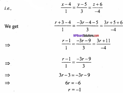 MP Board Class 12th Maths Important Questions Chapter 11 Three Dimensional Geometry IMG 31