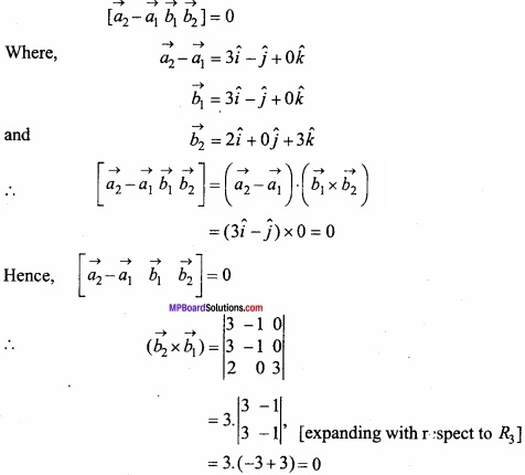 MP Board Class 12th Maths Important Questions Chapter 11 Three Dimensional Geometry IMG 35