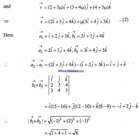 MP Board Class 12th Maths Important Questions Chapter 11 Three Dimensional Geometry IMG 37a