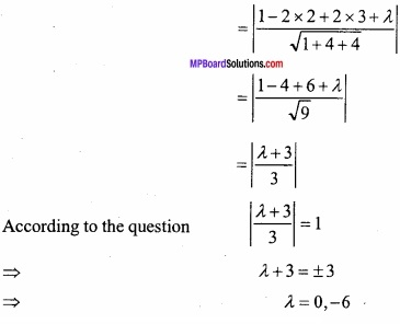 MP Board Class 12th Maths Important Questions Chapter 11 Three Dimensional Geometry IMG 38
