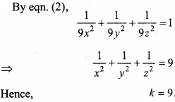 MP Board Class 12th Maths Important Questions Chapter 11 Three Dimensional Geometry IMG 40a