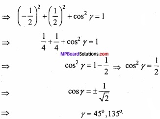 MP Board Class 12th Maths Important Questions Chapter 11 Three Dimensional Geometry IMG 5