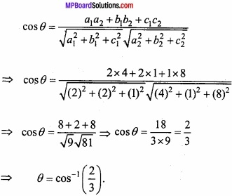 MP Board Class 12th Maths Important Questions Chapter 11 Three Dimensional Geometry IMG 6
