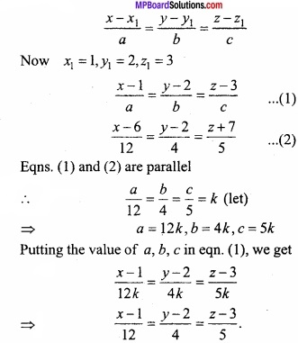 MP Board Class 12th Maths Important Questions Chapter 11 Three Dimensional Geometry IMG 7