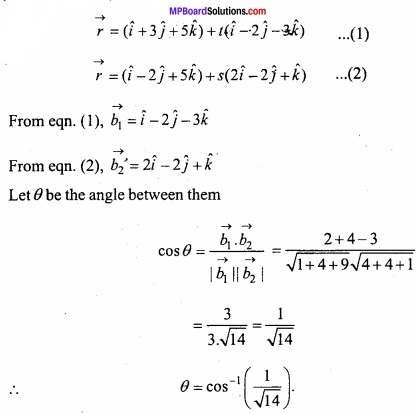 MP Board Class 12th Maths Important Questions Chapter 11 Three Dimensional Geometry IMG 9