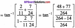 MP Board Class 12th Maths Important Questions Chapter 2 Inverse Trigonometric Functions img 11