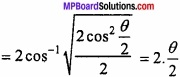 MP Board Class 12th Maths Important Questions Chapter 2 Inverse Trigonometric Functions img 12