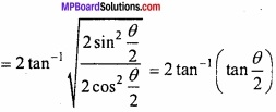 MP Board Class 12th Maths Important Questions Chapter 2 Inverse Trigonometric Functions img 13