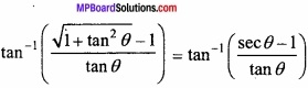 MP Board Class 12th Maths Important Questions Chapter 2 Inverse Trigonometric Functions img 17