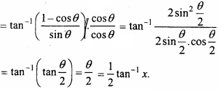 MP Board Class 12th Maths Important Questions Chapter 2 Inverse Trigonometric Functions img 17a