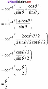 MP Board Class 12th Maths Important Questions Chapter 2 Inverse Trigonometric Functions img 19