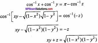 MP Board Class 12th Maths Important Questions Chapter 2 Inverse Trigonometric Functions img 22