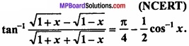 MP Board Class 12th Maths Important Questions Chapter 2 Inverse Trigonometric Functions img 25