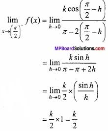 MP Board Class 12th Maths Important Questions Chapter 5A सांतत्य तथा अवकलनीयता img 14