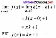 MP Board Class 12th Maths Important Questions Chapter 5A सांतत्य तथा अवकलनीयता img 18