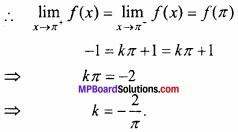 MP Board Class 12th Maths Important Questions Chapter 5A सांतत्य तथा अवकलनीयता img 19