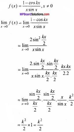 MP Board Class 12th Maths Important Questions Chapter 5A सांतत्य तथा अवकलनीयता img 21