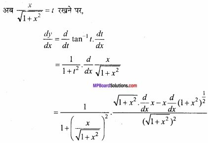 MP Board Class 12th Maths Important Questions Chapter 5B अवकलन img 10