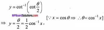 MP Board Class 12th Maths Important Questions Chapter 5B अवकलन img 21