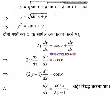 MP Board Class 12th Maths Important Questions Chapter 5B अवकलन img 28